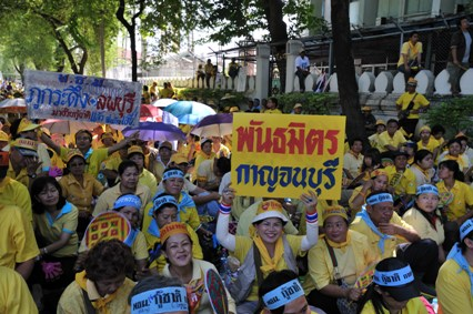 People's Alliance for Democracy Thailand